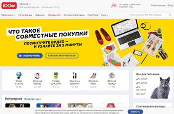 ee70b92285b Совместные покупки Москва