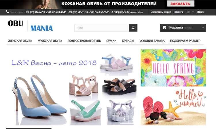 091c01724 obumania.com — Совместные Покупки
