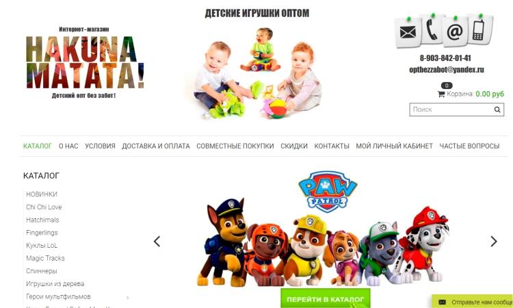 6e902084e947 optbezzabot.ru — Совместные Покупки