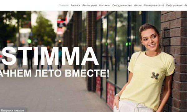 5055d4dae83 stimma.com.ua — Совместные Покупки